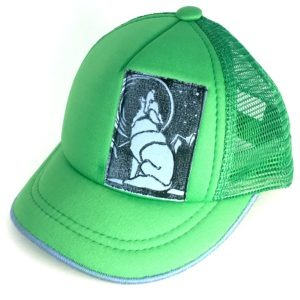 GreenWolf Baby Side